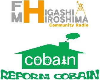 FM HIGASHI HIROSHIMA