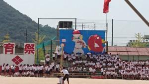 体育祭~MIYA⑩~