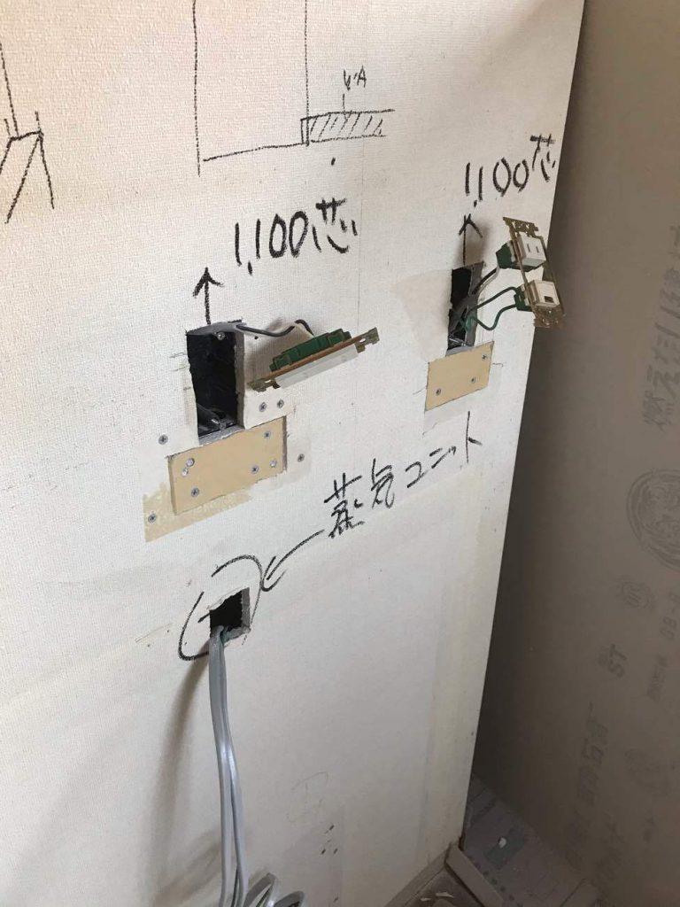 キッチンをフルモデルチェンジ♪奥様こだわりのキッチンリフォーム工事!!