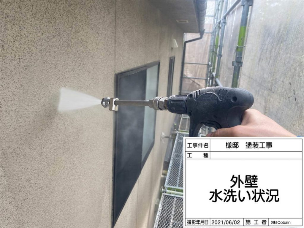 真っ白で清潔感のある外観!屋根外壁塗装工事!