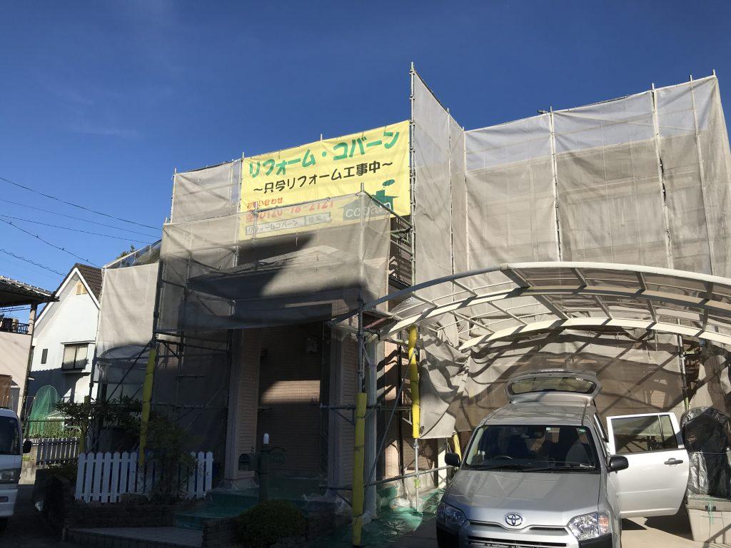 人気の超低汚染塗料でキレイが長持ち!!外壁・屋根塗装工事♪